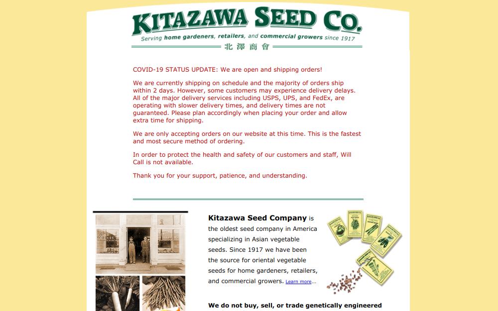 screenshot of Kitazawa Seed Co. website