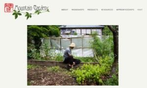 screenshot of Mountain Gardens website
